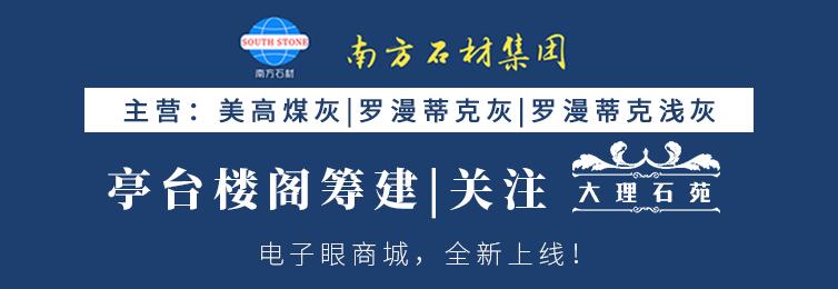 云南南方灰色bwin有限公司