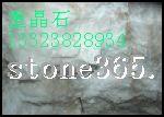 重晶石矿13323828934