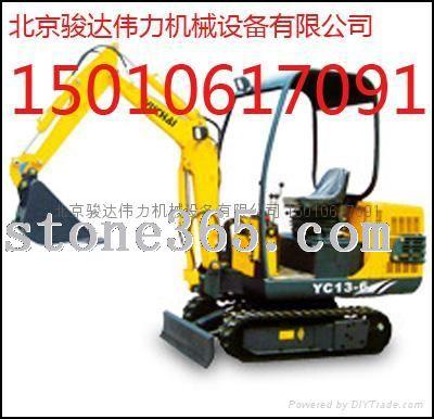 北京玉柴小型挖掘机