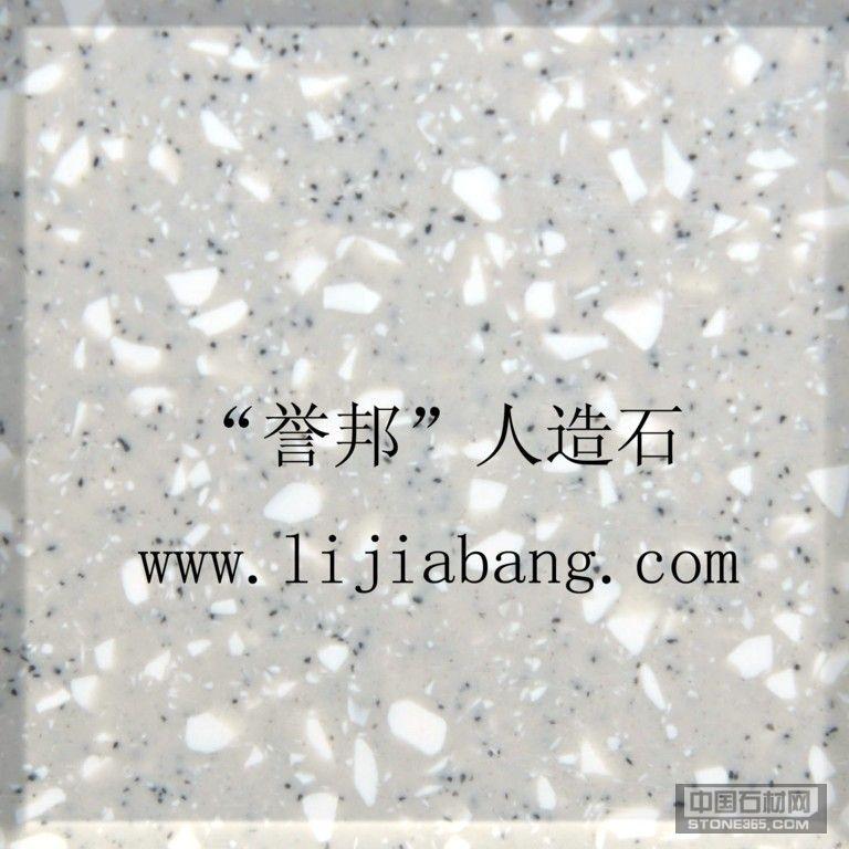 誉邦玉石系列人造石