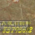 北京石材翻新公司 大理石翻新