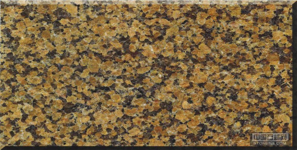 菊花黄(新疆黄) 新疆花岗岩石材