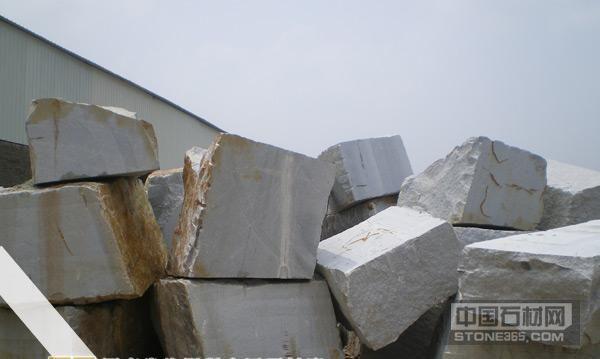 芝麻白石材 河南花岗岩G603