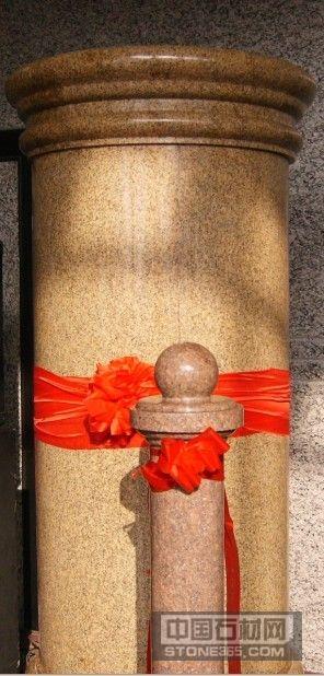 卡拉麦里金圆柱 异型石材