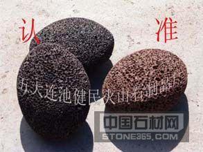 搓脚石,磨脚石专业长期大量供应