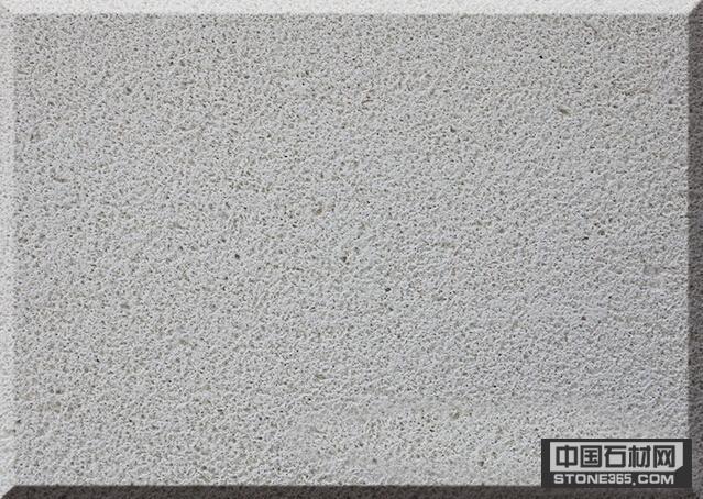 皇家马德里白砂岩(冲砂面)