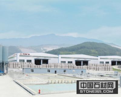 浙江平昌矿业开发有限公司