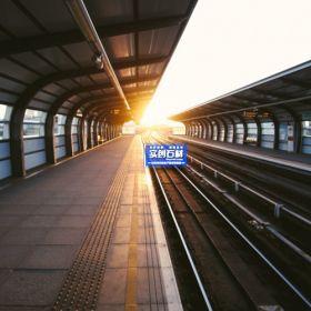 高铁站台地铺威尼斯人