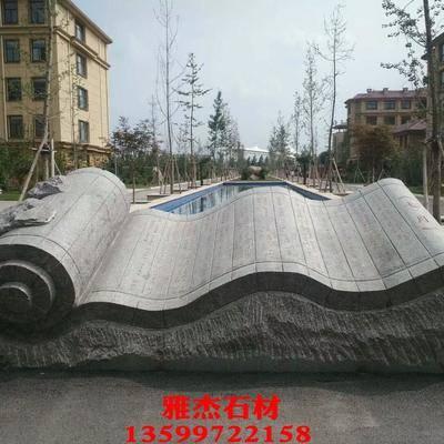 大型文艺石雕