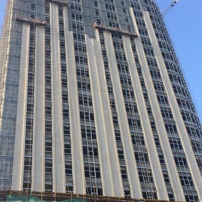 乌鲁木齐天华商业广场