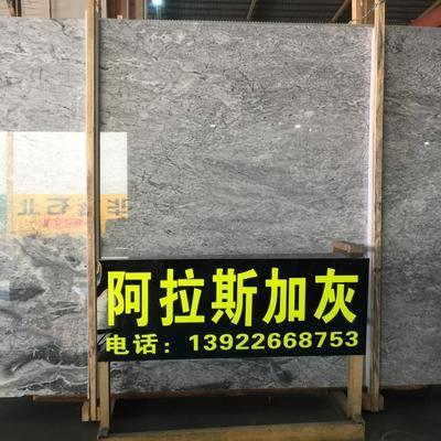 阿拉斯加灰大理石