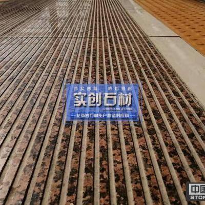 高铁站站台地铺