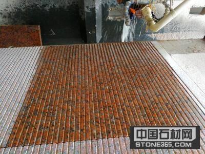 枫叶红bwin高铁地铺拉丝面加工