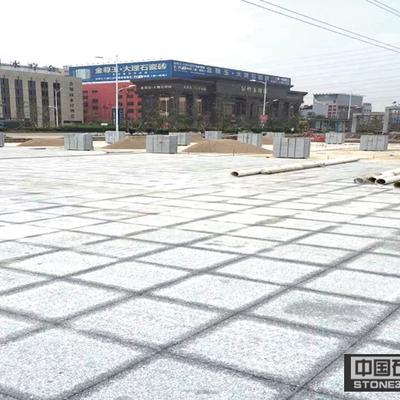 大型广场芝麻白地铺