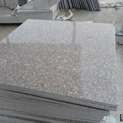 G635B石材