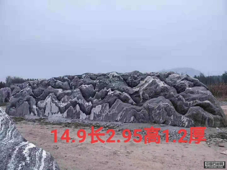 山東浪淘沙景觀石