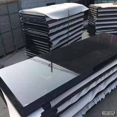 山西黑石材中国黑陵园墓地大理石