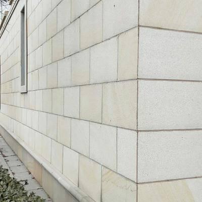 米黄花岗岩外墙大香蕉网站