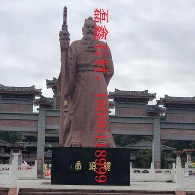四川紅中國紅人物雕刻
