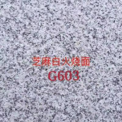湖北芝麻白火烧面亚博体育软件下载厂家