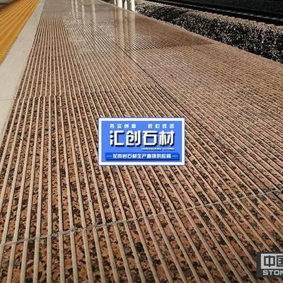 枫叶红高铁站拉丝板材案例