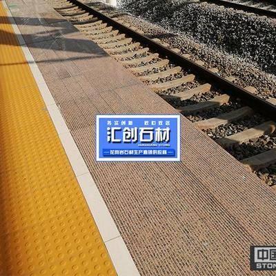 枫叶红高铁站台板案例