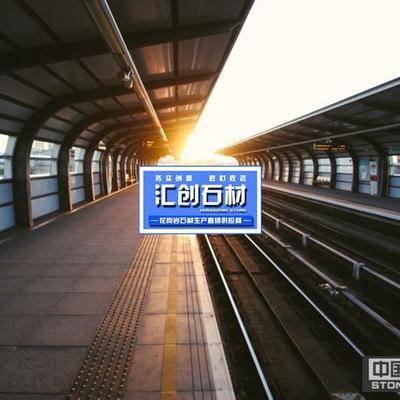 枫叶红地铺亚博体育软件下载