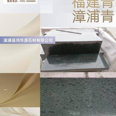 福建青漳浦青G612# (34)