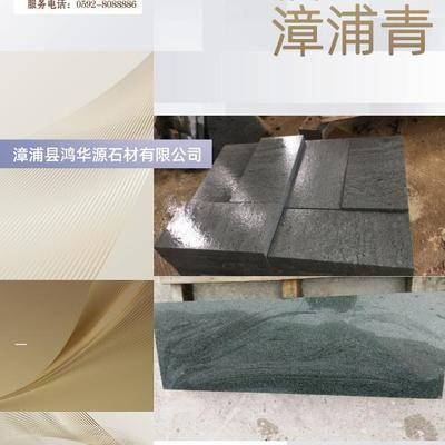 福建青漳浦青G612# (33)