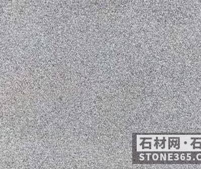 罗田芝麻灰石材