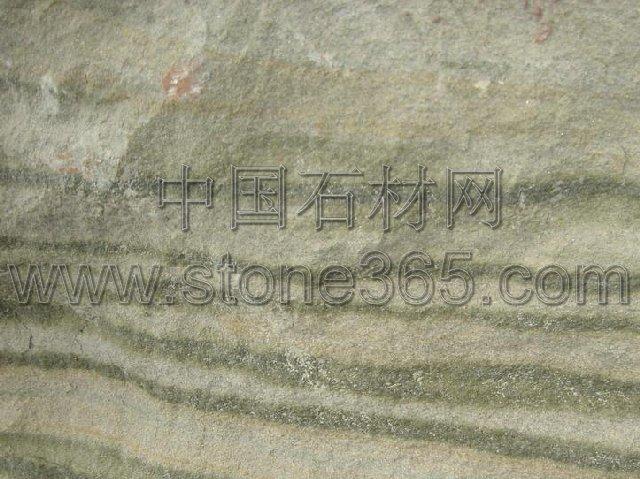 青直纹砂岩
