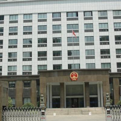 杭州市余杭区人民检察院1