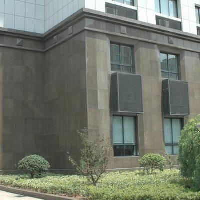 杭州市余杭区人民检察院2
