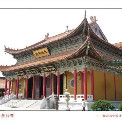 珠海金台寺3