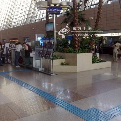 上海机场1