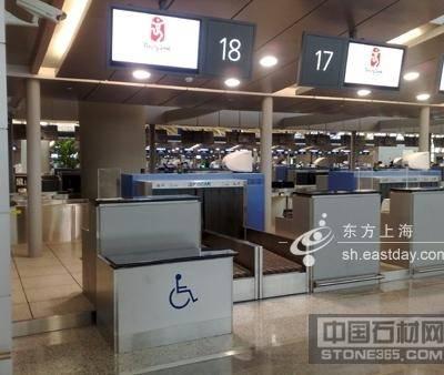 上海机场2