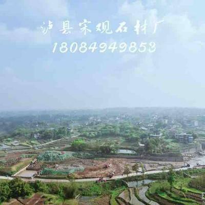 4大青石矿山