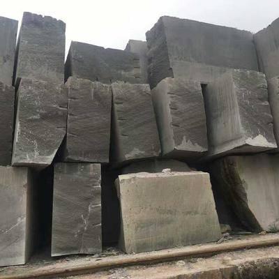灰砂岩系列