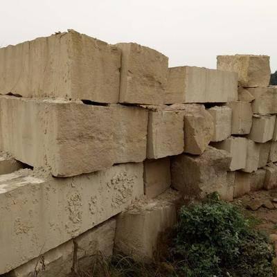 黄砂岩系列