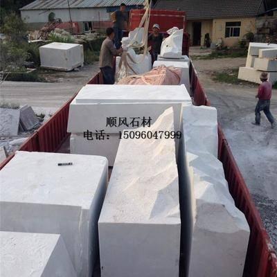 供应湖南汉白玉石料