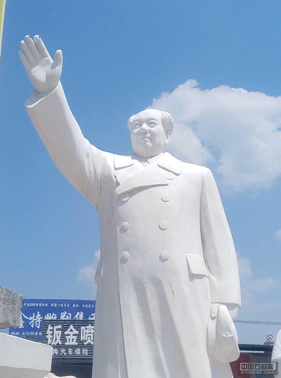 汉白玉人物雕刻毛泽东