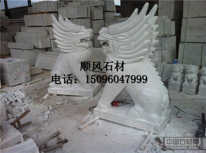 汉白玉动物雕刻