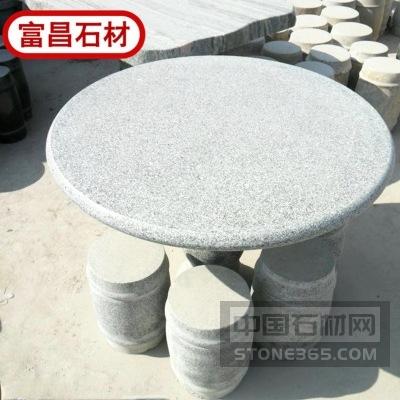五莲灰石桌石凳