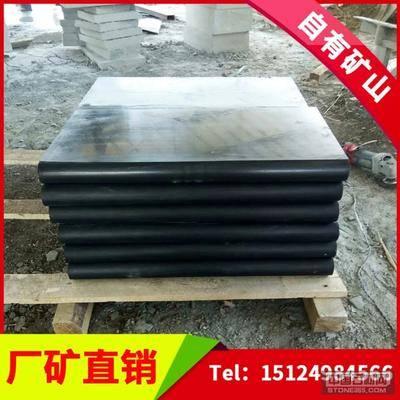 供应中国黑石材花岗岩异形加工