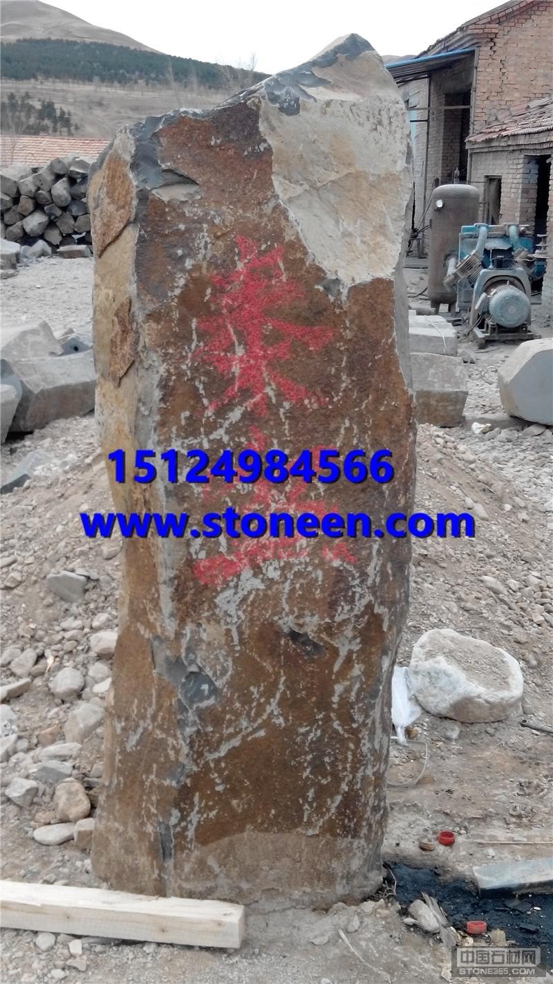 供应中国黑蒙古黑石材文化石