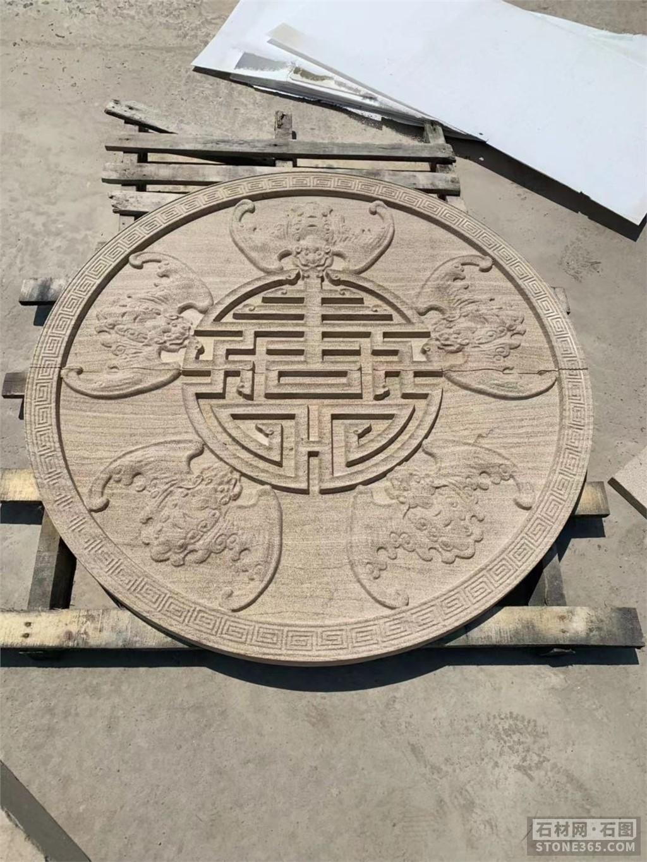 供應山西砂巖五福浮雕