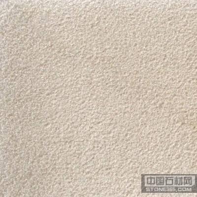 山西米黄砂岩
