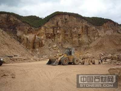 砂岩矿山资源