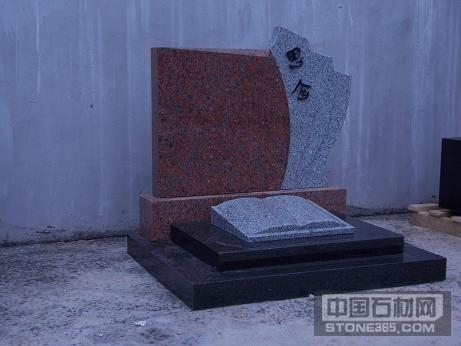 中国黑钻 内蒙黑 墓碑