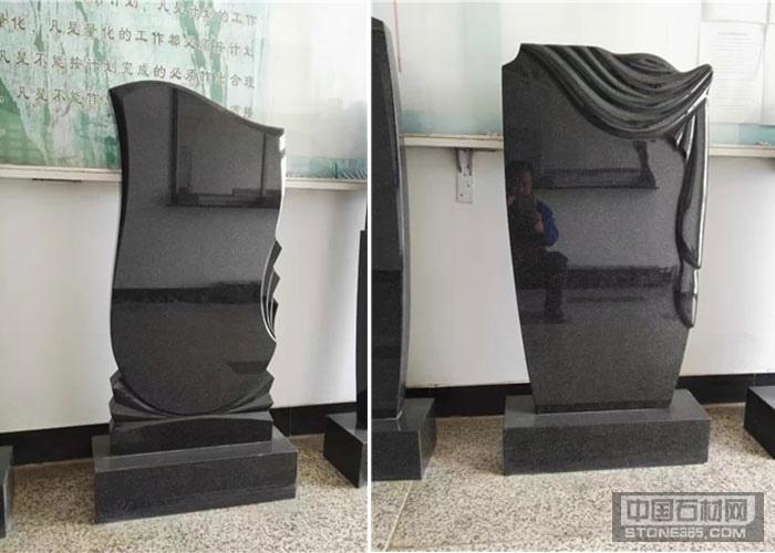 中国黑钻俄式墓碑1